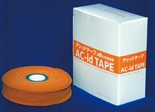 アシッドテープ